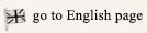 英語のページへ